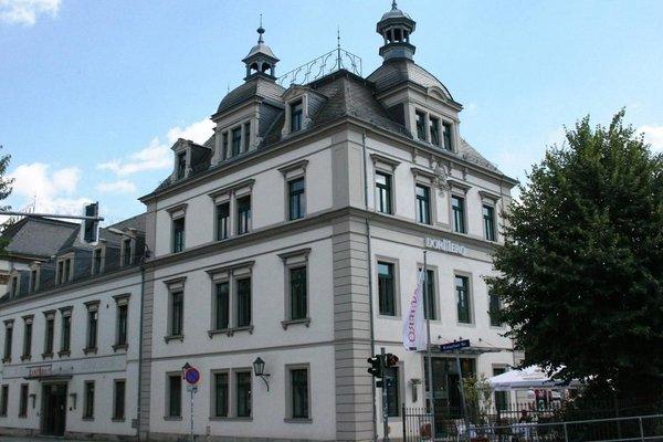 Dormero Hotel Konigshof Dresden (ех. Four Points by Sheraton Koenigshof; Arabella Sheraton Koenigshof) - фото 22