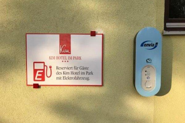 Kim Hotel Im Park - фото 14