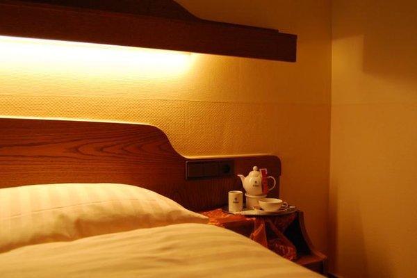 Hotel Wiedfriede - фото 3