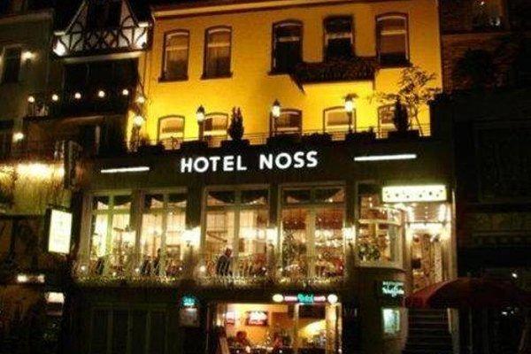 Hotel Karl Noss - фото 19