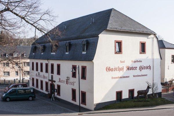 Gasthof und Hotel Roter Hirsch - фото 20