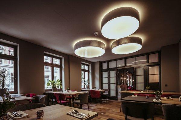 alexxanders Hotel & Boardinghouse, Restaurant - фото 6