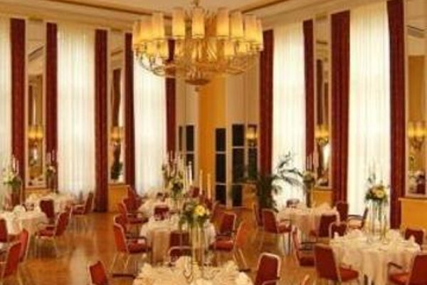 Gunnewig Hotel Chemnitzer Hof by Centro - фото 13