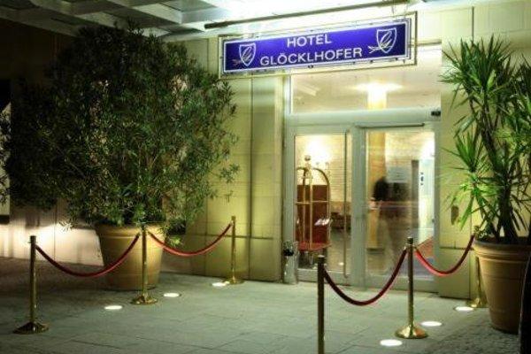 Hotel Glocklhofer - фото 17