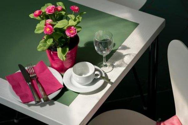 Gartenhotel Salzach - фото 6