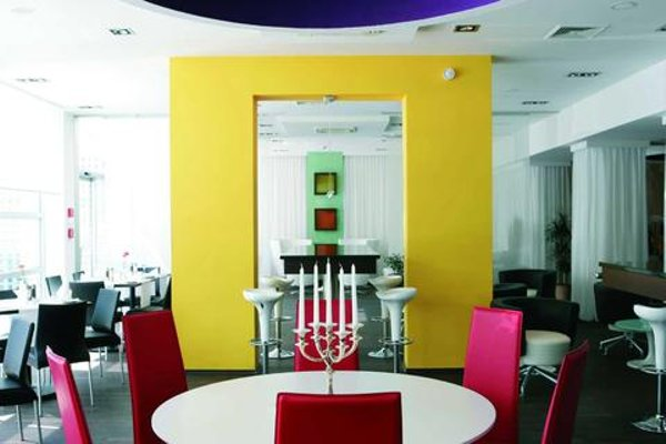 Galerie Design Hotel Bonn, managed by Maritim Hotels - фото 7