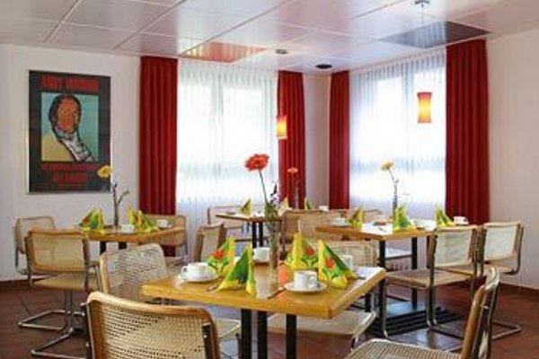 Hotel My Poppelsdorf - фото 14