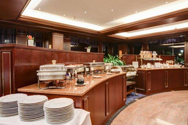 Gunnewig Hotel Bristol Bonn - фото 10