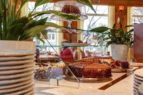 Gunnewig Hotel Bristol Bonn - фото 12