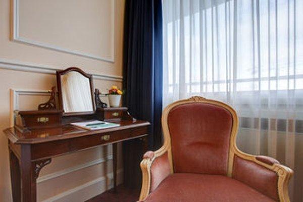 Gunnewig Hotel Bristol Bonn - фото 4