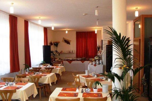 Business Hotel Boblingen-Sindelfingen - фото 12