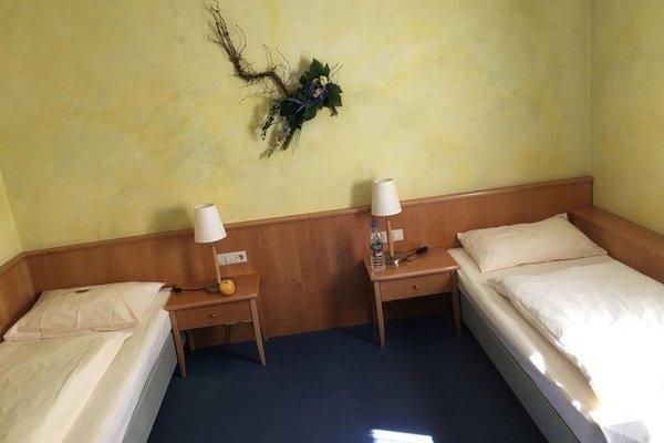 Businesshotel HEILBRONN- Biberach - фото 3
