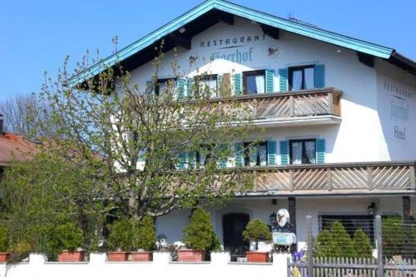 Hotel Jagerhof - фото 21