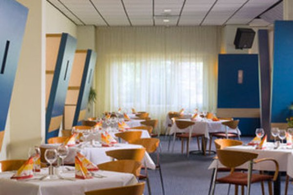 Comfort Hotel Lichtenberg - фото 17