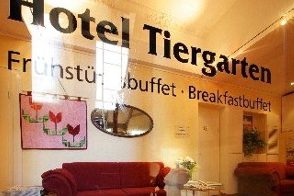 Hotel Tiergarten Berlin - фото 14