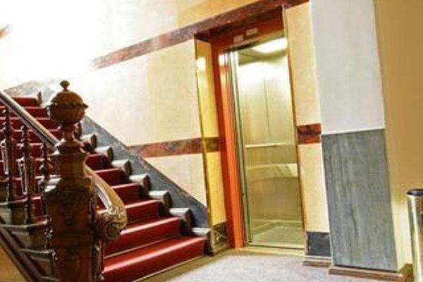 Hotel Tiergarten Berlin - фото 16