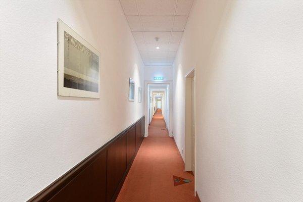Hotel Tiergarten Berlin - фото 17