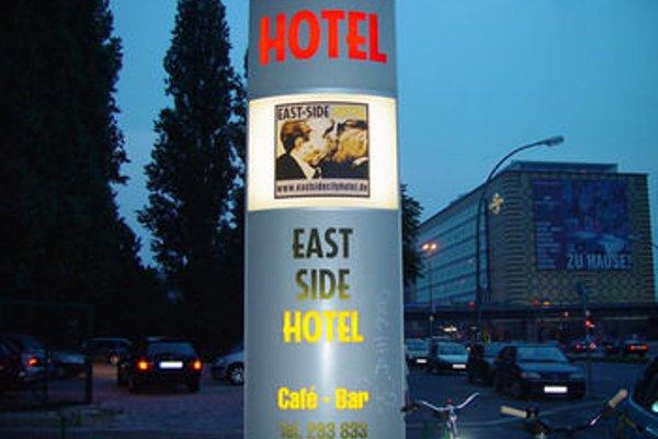 East Side City Hotel - фото 20