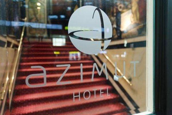 AZIMUT Hotel Kurfuerstendamm Berlin - 18