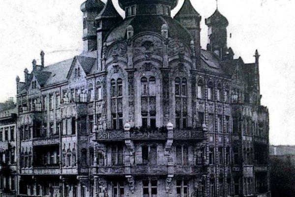 Hotel Pension Delta - фото 20