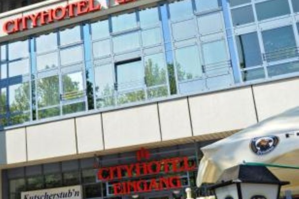 City Partner Hotel am Gendarmenmarkt - фото 20