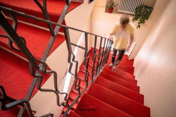 Hotel Alexander beim Kurfurstendamm - фото 17