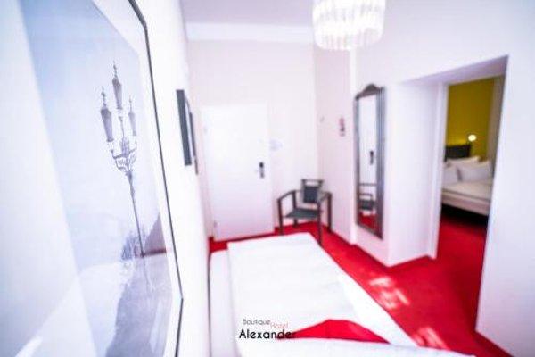Hotel Alexander beim Kurfurstendamm - фото 21