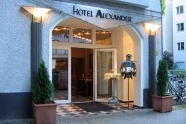 Hotel Alexander beim Kurfurstendamm - фото 22