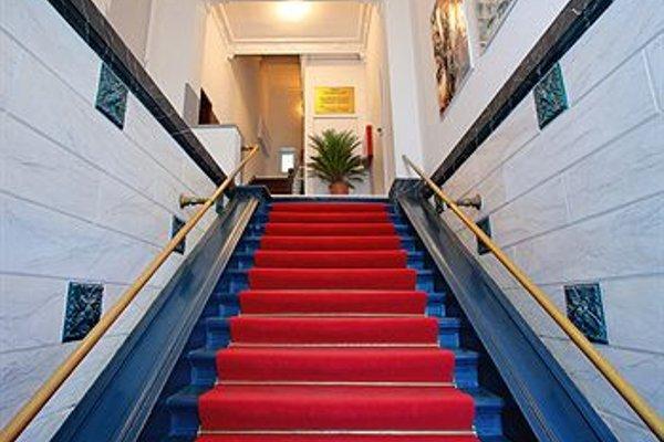 Hotel Am Stuttgarter Eck - фото 16