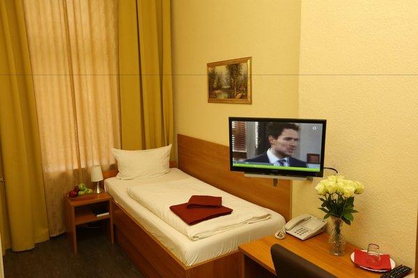 Hotel AI Konigshof - фото 6