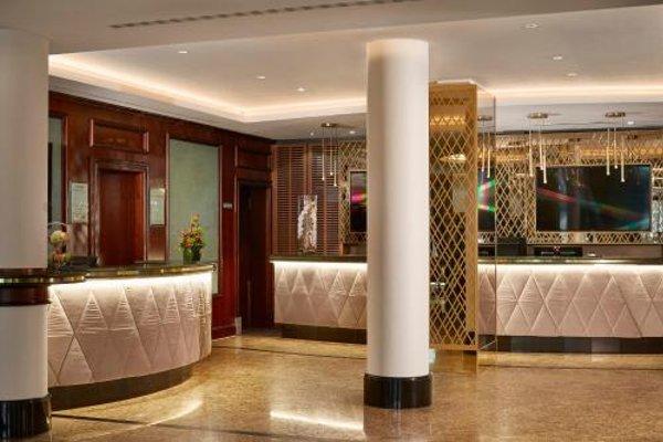Hyperion Hotel Berlin - фото 15