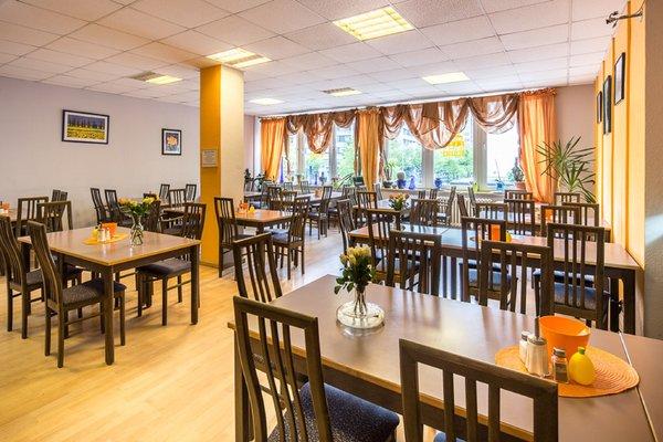City-Hotel Ansbach am Kurfurstendamm - фото 13