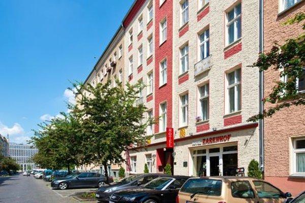 Hotel & Apartments Zarenhof Berlin Mitte - фото 23