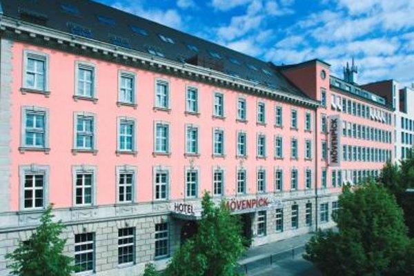 Movenpick Hotel Berlin Am Potsdamer Platz - фото 23