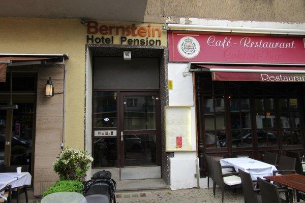 Hotel Pension Bernstein am Kurfurstendamm - фото 14