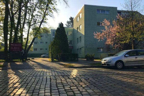 Miles Hotel Berlin - фото 22
