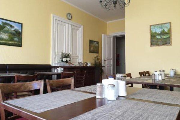 Hotel Pension Fischer am Kudamm - фото 13