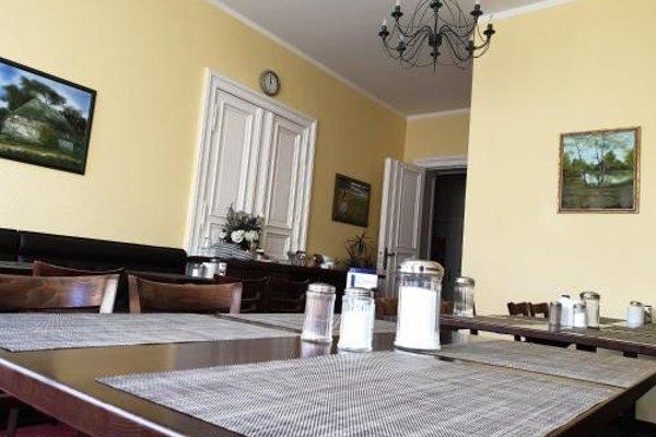 Hotel Pension Fischer am Kudamm - фото 14