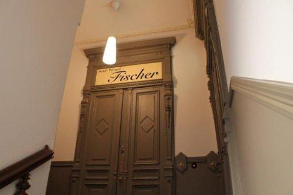 Hotel Pension Fischer am Kudamm - фото 18
