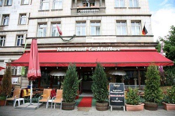 Hotel Pension Bolgerini Inn - фото 20