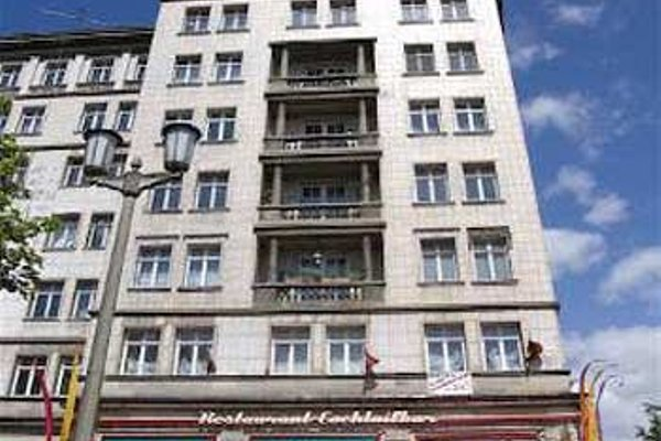 Hotel Pension Bolgerini Inn - фото 21