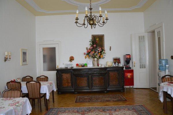 Hotel Pension Ingeborg - фото 14