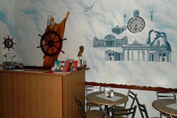 Hotel Arche - 7