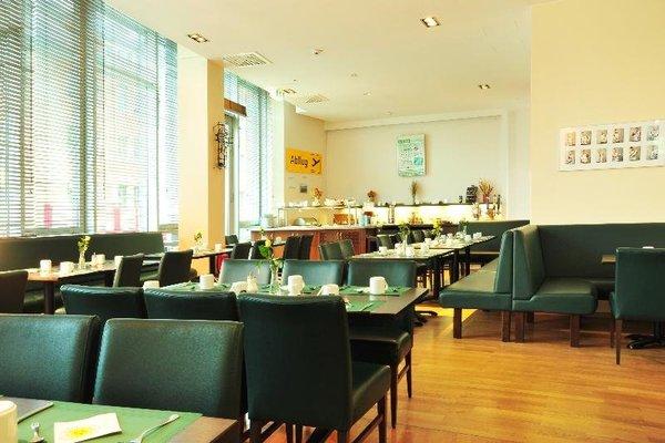 Airporthotel Berlin-Adlershof - фото 14