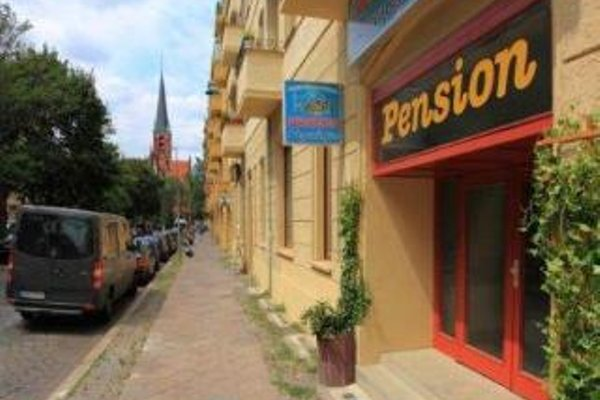 Pension Regenbogen - фото 20