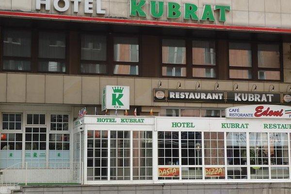 Hotel Kubrat - фото 16