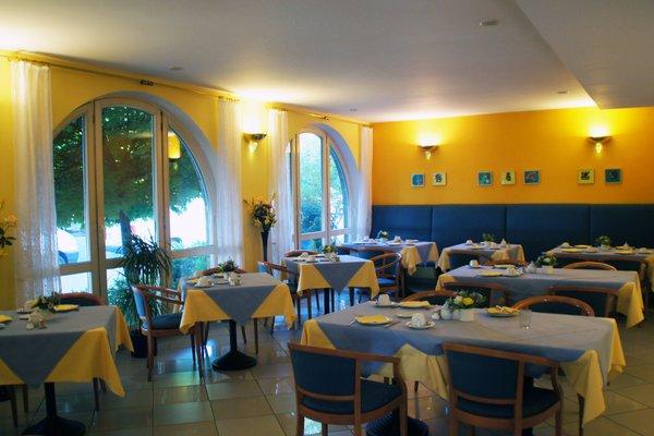 Hotel am Buschkrugpark - фото 12