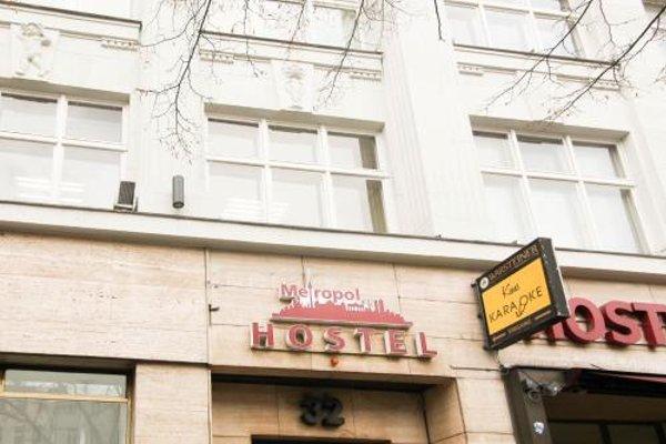 Metropol Hostel Berlin - фото 23
