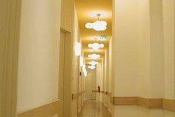 Jugendhotel berlincity - фото 15