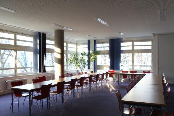 Jugendherberge-Berlin-International - фото 10